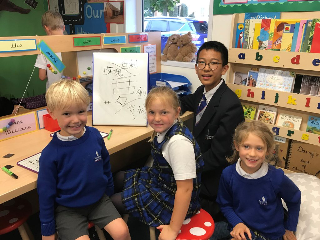group of young children learning mandarin